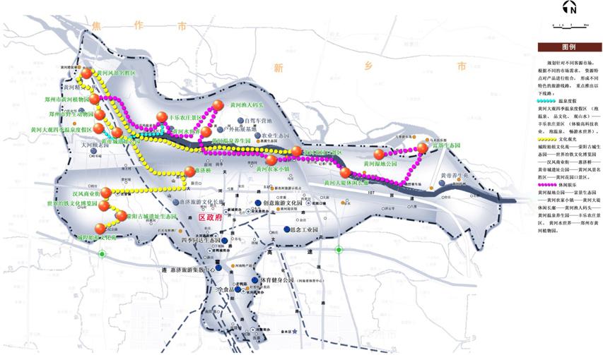 河南省郑州市惠济区旅游产业发展战略规划图片