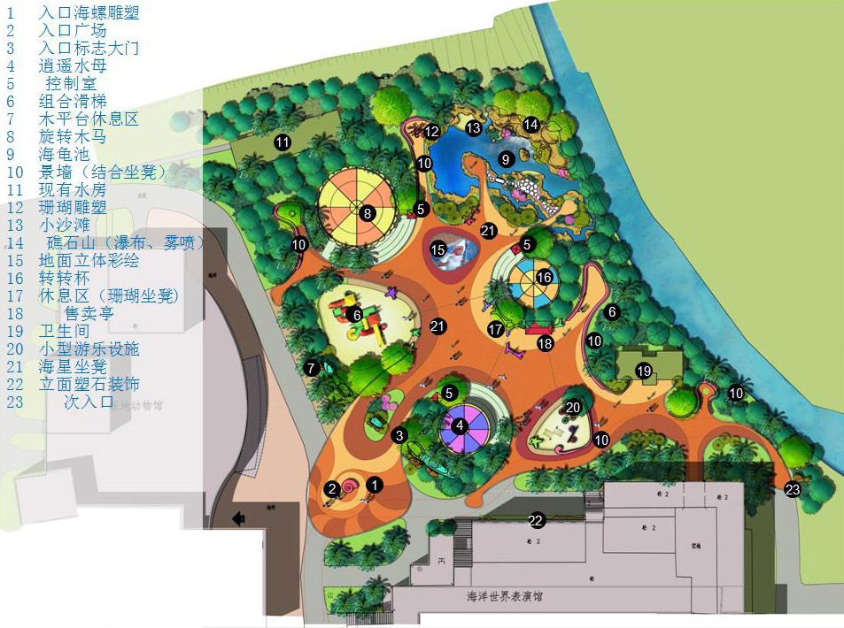 其中海洋乐园板块以珊瑚,水泡为景观设计原点,以4-10岁儿童为主要图片